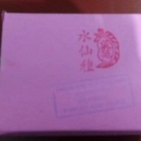 Jual SHUI XIAN TEA/OOLONG TEH Murah