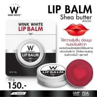 Harga wink white lip | Pembandingharga.com