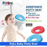 Jual Puku Potty Seat - Blue Murah