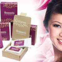 limited edition amoorea whitening soap isi 1 bar