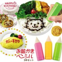 Jual Free Ongkir Food Drawing Pen / Bento Tool Set Pen Murah