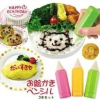 Jual Hot Sales Food Drawing Pen Set (3 Pcs) Decorating Dekorasi Penghias Murah