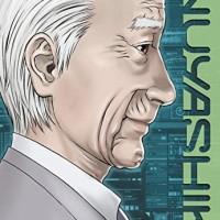 Inuyashiki Vol 9 TP - Hiroya Oku Comic Komik Manga Jepang Kodansha