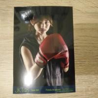 PP / Photopack JKT48 Sports 2017 - Frieska