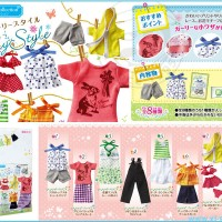 Re-ment Petit Mode Collection Girly Style Original Rement Re ment