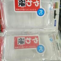 Jual CRISTAL FOR 3DS XL Murah