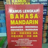 KAMUS BAHASA MANDARIN- INDONESIA+ KANJI