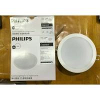 Jual Lampu Downlight Led Philips Meson 10watt 4