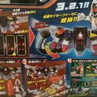 BIG SALE Sabuk Kamen Rider Fourze Driver / Belt Kamen Rider Fourze NEW