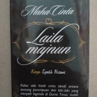 Buku MAHA CINTA LAILA MAJNUN - Syaikh Nizami