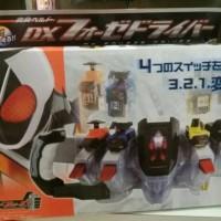 BIG SALE Belt Kamen Rider Fourze Driver / Sabuk Kamen Rider Fourze