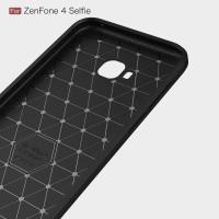 FLASH SALE Case Asus Zenfone 4 Selfie ZD553KL Synthetic Leather Cover