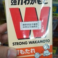 Wakamoto STRONG Handcarry JAPAN Termurah