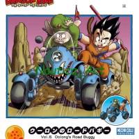 Jual Dragon Ball Mecha Collection 06 Oolong Road Buggy Murah