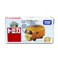 Jual Tomica Disney Motors Tsum Tsum Tigger Murah