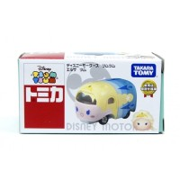 Jual Tomica Disney Motors Tsum Tsum Frozen Elsa Murah