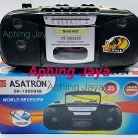 Jual DIJAMIN ORI ASATRON Radio + Tape + USB + MMC Portable CR-1569 USB Murah