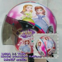 Jual TERMURAH! helm standart anak motif sofia Murah