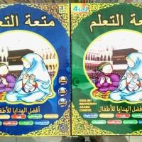 Jual (Dijamin) PLAYPAD MUSLIM 4 BAHASA LAMPU LED / mainan anak edukatif Murah