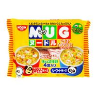 Mie Instan Nissin Mug Noodle Consomme