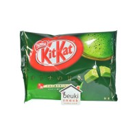Jual special edition KitKat Green Tea Murah