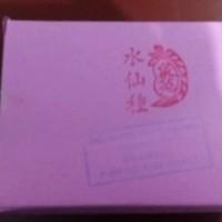 Jual (Sale) SHUI XIAN TEA/OOLONG TEH Murah