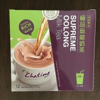 Jual (Diskon) Chatime Supreme Oolong Milk Tea Murah