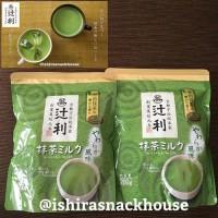 Jual (Dijamin) JAPAN MATCHA GREENTEA POWDER Murah