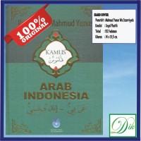 Buku Kamus Bahasa Arab Indonesia Mahmud Yunus