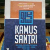:Kamus Santri-Kata Ungkapan Paling Sering Digunakan Oleh Santri