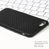 X-LEVEL CARBON iPhone 8 8+ Plus soft case back cover hp original thin