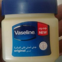 Jual vaseline 60ml original arab Murah