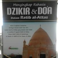 menyingkap rahasia dzikir dan doa dalam ratib al-attas