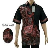 Jual Kemeja Batik Wayang Kulit Murah