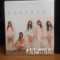 Jual Album SNSD Girls Generation 1st Repackage Baby Baby (Sealed/Segel) Murah