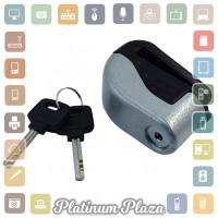 Jual Gembok Cakram Motor dan Sepeda dengan Alarm - Black`CFROB8- Murah