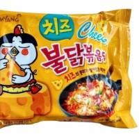 Jual Samyang Cheese Hot Spicy Chicken Ramen Noodles - Rasa Keju Murah