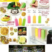 Jual (Diskon) Food Drawing Pen Murah