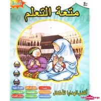 Jual Mainan Edukasi Playpad Anak Muslim / Ipad Sholat LED 3 Bah Berkualitas Murah