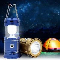 Jual Lampu Camping Mini Emergency Lentera Tarik Solar MINI Murah
