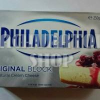 Kraft Mondelez Philadelphia Cream Cheese Original USA block 250 gr