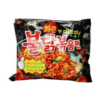 Jual PROMO!! 2 SAMYANG HOT CHICKEN  140GR Murah