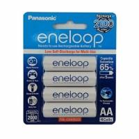 Jual Panasonic Eneloop AA 4pcs Murah