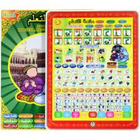 Jual Playpad Muslim Anak 4 bahasa Arab Inggris Indonesia chinese LED Murah