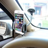 Phone Holder Car - Holder Mobil untuk Gadget Smartphone GPS PDA MP4