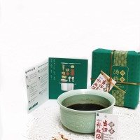 Premium Tang Kui Blood Tonic Herbal Soup (Sup Herbal Penambah Darah)