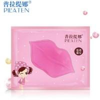 Jual Pilaten Masker Bibir Moisturizing Collagen Lips Mask 1 PCS Murah