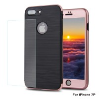 360 carbon fiber protection case IPhone 6/6s + free tempered glass