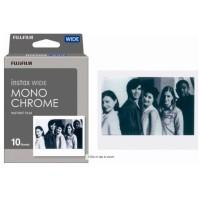 Jual SUPER Fujifilm Paper WIde Monochrome AIF612 Murah