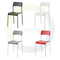 IKEA ADDE / KURSI MAKAN / KURSI DENGAN SANDARAN / MODERN / MINIMALIS
